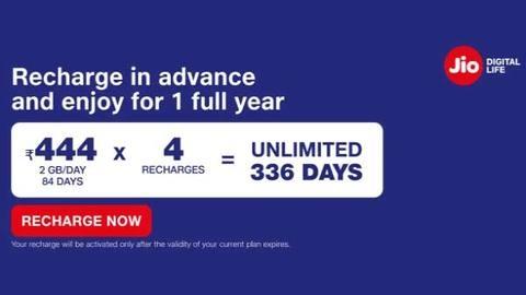 Jio ने प्रीपेड प्लान्स को महंगा करने से पहले लॉन्च किया 336 दिनों वाला एक नया प्लान