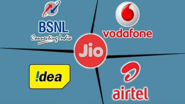 Jio, Airtel, Voda-Idea ने बंद की फ्री सेवा, 50% महंगे हुए इंटरनेट और कॉल रेट