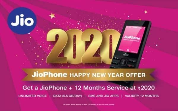 Jio का Happy New Year Offer, एक साल तक फोन के साथ सबकुछ फ्री