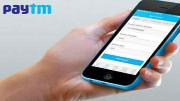 Paytm से अब 24*7 कर पाएंगे 10 लाख रुपए तक का ट्रांसफर