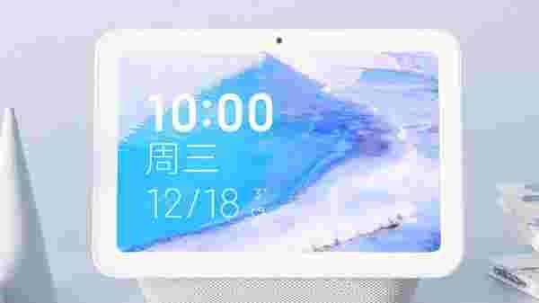 Xiaomi ने लॉन्च किया नया स्मार्ट स्पीकर, नेस्ट हब और ईको शो को देगा ज़बरदस्त टक्कर