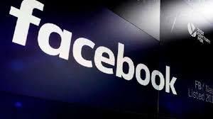 फेसबुक ने इस व्यक्ति को बनाया इंडिया का मार्केटिंग डायरेक्टर, जानिए आगे की प्लानिंग