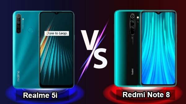 Realme 5i vs Redmi Note 8: रियलमी के नए और शाओमी के बेस्ट स्मार्टफोन की तुलना
