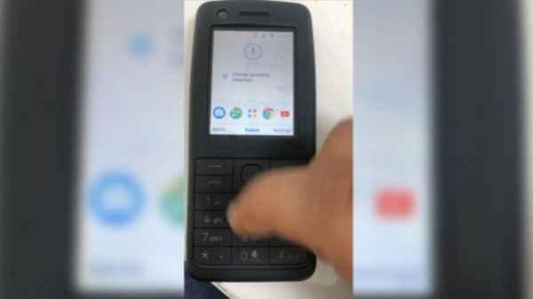 Nokia ने Jio से ली सीख, लॉन्च होगा एंड्रॉयड सिस्टम पर चलने वाला फीचर फोन