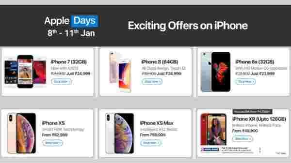 Flipkart Apple Days 2020 Sale: सभी आईफोन पर भरपूर डिस्काउंट और ऑफर्स