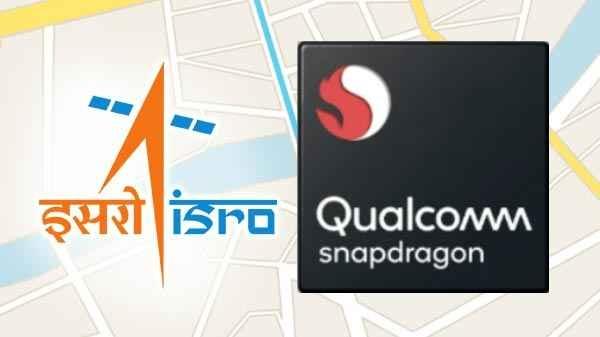 ISRO के NaVIC सिस्टम से लैस होगा शाओमी कंपनी का नया स्मार्टफोन
