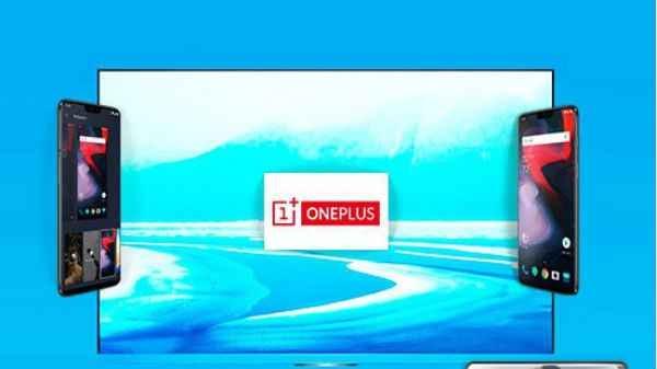 OnePlus TV के साथ मिलेगा 3 महीने का JioSaavn सब्सक्रिप्शन फ्री