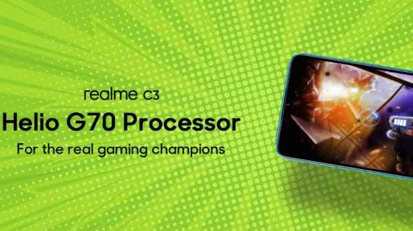 Realme C3 आज होगा लॉन्च, यहां देखिए लाइव लॉन्च इवेंट और जानिए कीमत और सभी फीचर्स