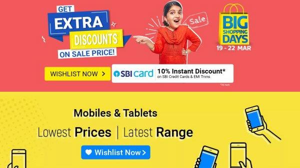 Flipkart Big Shopping Days 2020: 22 मार्च तक स्मार्टफोन समेत कई प्रॉडक्ट्स पर ऑफर्स