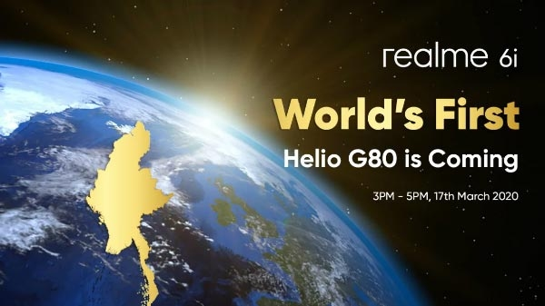 Realme 6i: 17 मार्च को लॉन्च होगा फोन, जानिए कीमत और स्पेसिफिकेशंस