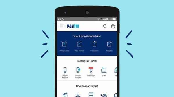 पेटीएम की ईएसओपी के लिए 250 करोड़ रुपये की व्यवस्था
