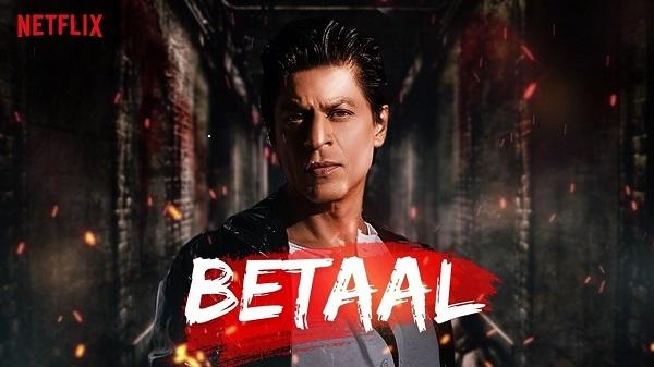 Netflix पर रिलीज़ होगी शाहरुख खान की हॉरर वेब सीरीज,