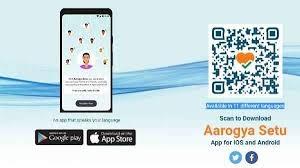 Aarogya Setu ऐप को इंस्टॉल करना हुआ अनिवार्य, गृह मंत्रालय का आदेश