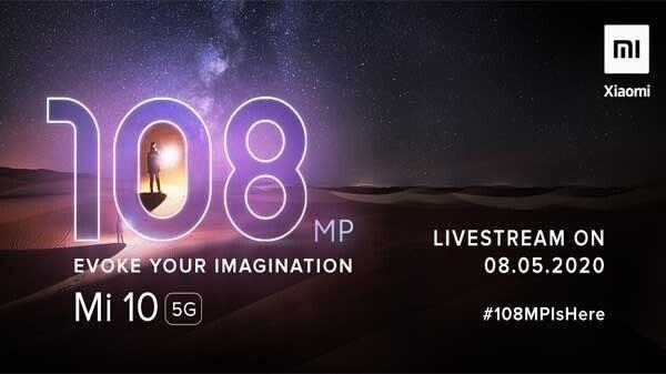 Xiaomi Mi 10: 8 मई को भारत में होगा लॉन्च, जानिए 108 MP वाले कैमरा फोन के फीचर्स