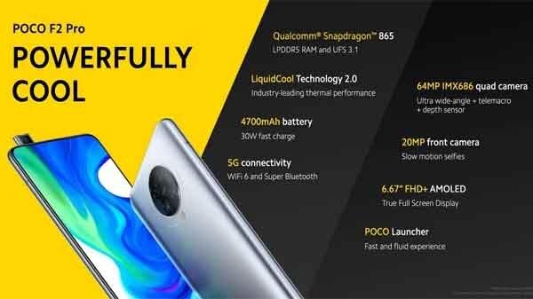 Poco F2 Pro हुआ लॉन्च, जानिए डिस्प्ले, प्रोसेसर, कीमत, कैमरा और बैटरी