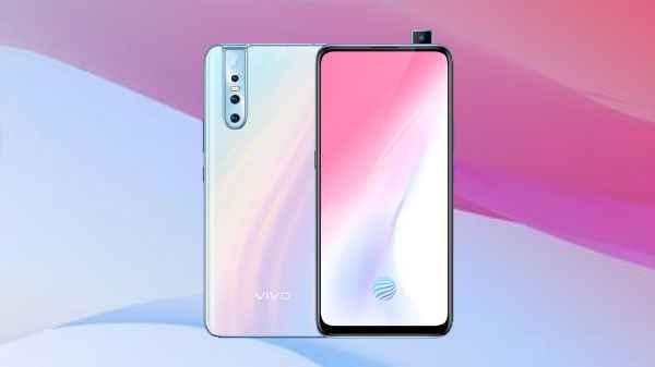 Vivo S1 की कीमत में हुई कटौती, लॉकडाउन में अब इस दाम में मिलेगा फोन