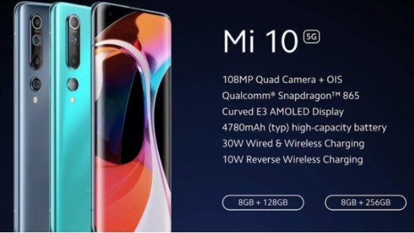 Xiaomi Mi 10 5G हुआ लॉन्च, कैमरा, बैटरी, सबकुछ काफी शानदार