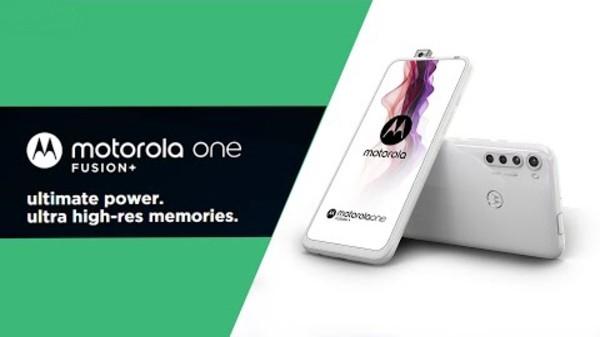 Motorola One Fusion+ सुपर कैमरा सेटअप के साथ इस दिन होगा लॉन्च