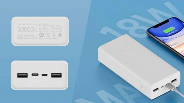 शाओमी का नया 30,000 एमएएच का पॉवरबैंक, एक बार में बहुत सारे फोन को करेगा चार्ज