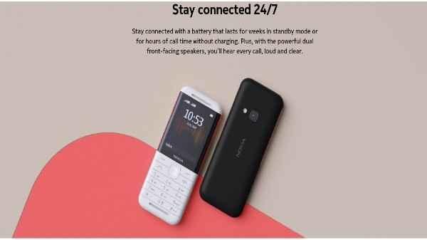 Nokia 5310: 16 जून के इन खास फीचर्स और स्पेसिफिकेशंस के साथ होगा लॉन्च