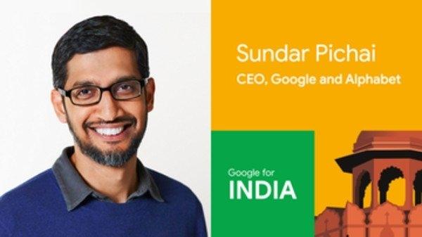 गूगल फॉर इंडिया 2020- पहली बार होगा गूगल का वर्चुअल इवेंट, ये होंगी बड़ी घोषणाएं