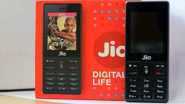 Jio Phone का लॉक तोड़ें सिर्फ 10 स्टेप्स और 2 मिनट में