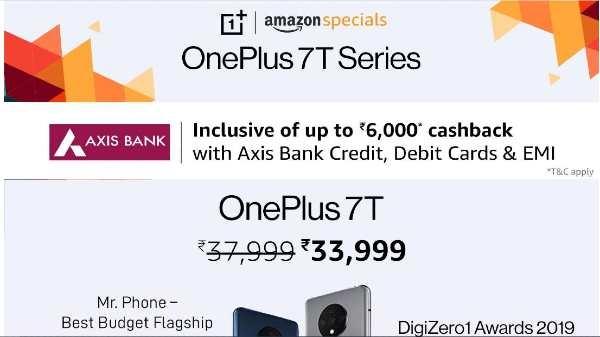 Oneplus 7T Series को 12,000 रुपए तक के डिस्काउंट पर खरीदने का मौका