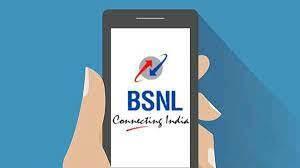 BSNL कंपनी ने लॉन्च किया 98 रुपए का नया प्लन, रोज मिलेगा 2 जीबी इंटरनेट डेटा