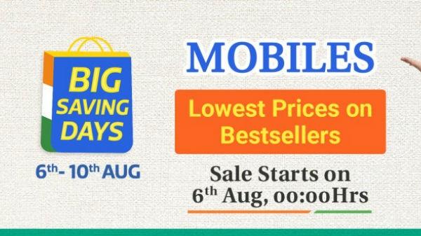 Flipkart Big Saving Days 2020 Sale का आज दूसरा दिन, तीन महंगे फोन हुए सस्ते