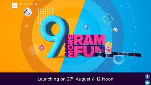 Redmi 9: 27 अगस्त को ज्यादा रैम और ज्यादा स्टोरेज के साथ होगा लॉन्च
