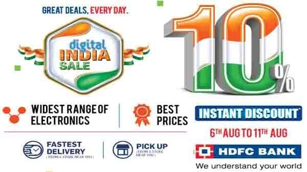 Reliance Digital Sale का आज आखिरी दिन, जानिए किस-किस चीज पर कितना होगा फायदा