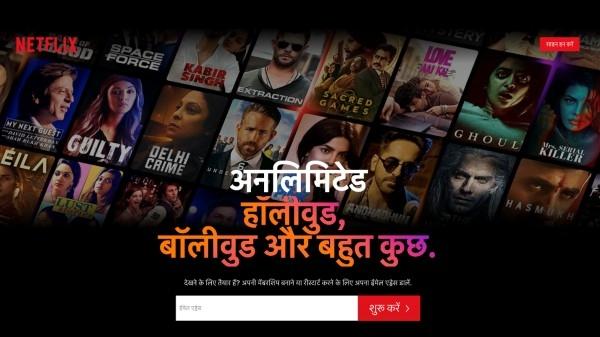 इंग्लिश से हिंदी में कैसे बदले नेटफ्लिक्स इंटरफेस?