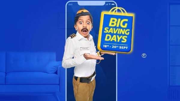 Flipkart Big Saving Days Sale: 18-20 सितंबर के बीच मिलेगा बेस्ट डील्स और ऑफर्स