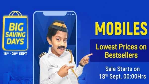Flipkart Big Savings Days 2020: 18-20 सितंबर के बीच इन स्मार्टफोन्स पर मिलेगा भरपूर डिस्काउंट