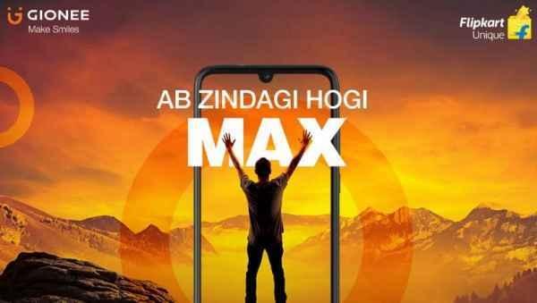 Gionee Max की सेल आज, सिर्फ ₹667 का ईएमआई ऑप्शन