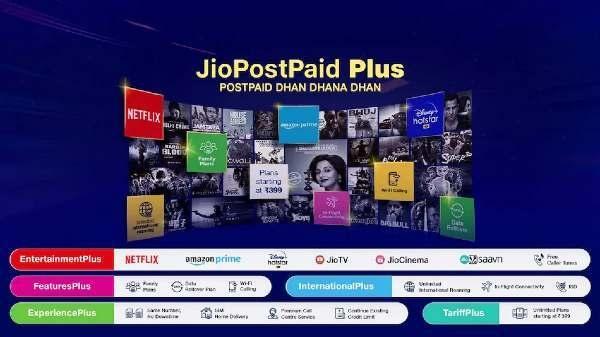 Jio PostPaid Plus हुआ लॉन्च, ₹399 रुपए से शुरू, नेटफिलिक्स, अमेज़न प्राइम और डिज़नी+ हॉटस्टार फ्री