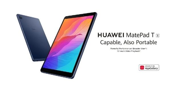 हुवेई ने भारत में लॉन्च किया 9999 रु में मेटपैड टी8 टैबलेट