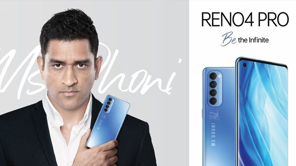 Oppo Reno 4 Pro: एक नए