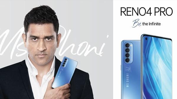 "Oppo Reno 4 Pro: एक नए ""धोनी अवतार"" में हुआ लॉन्च"