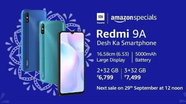 Redmi 9A की आज होगी सेल, जानिए इसकी कीमत और ऑफर्स
