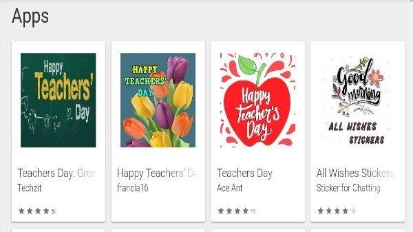 Happy Teacher's Day: व्हाट्सऐप स्टिकर्स को ऐसे डाउनलोड करें और अपने टीचर्स को विश करें