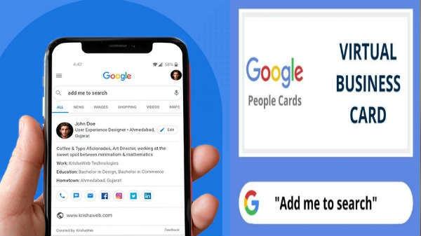 Google पर ऐसे बनाएं अपना वर्चुअल विज़िटिंग कार्ड
