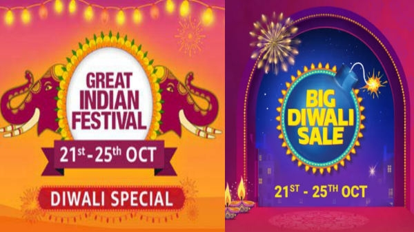 Flipkart Big Diwali Sale में ऑफर