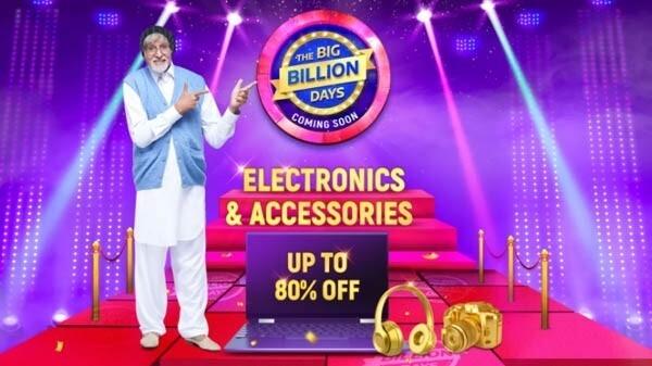 Flipkart Big Billion Days sale 2020: बेस्ट डील्स और डिस्काउंट के साथ मिलेगा कंफर्म कैशबैक