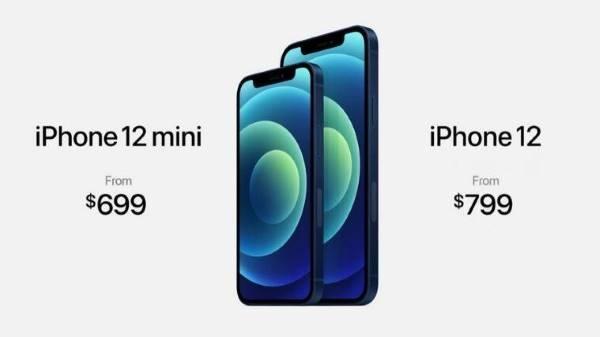 iPhone 12 हुआ लॉन्च, बाकी एप्पल प्रॉडक्ट भी हुए पेश