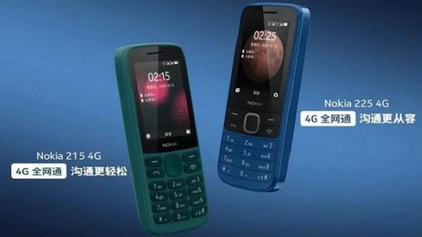 नोकिया ने लॉन्च लिए Nokia 215 4G और Nokia 225 4G फीचर फोन, जानिए सारी डिटेल्स