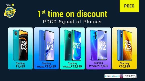 Flipkart Big Billion Days 2020: पोको स्मार्टफोन पर बेस्ट डील्स और ऑफर्स