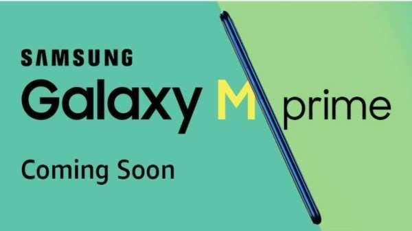 Samsung M31 Prime की कीमत लॉन्च से पहले हुई लीक, जानिए कैमरा, बैटरी की जानकारी