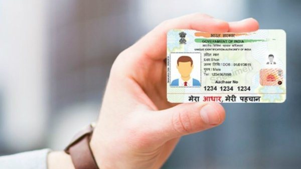 Make Aadhar Pvc Card At Home Easy To Process