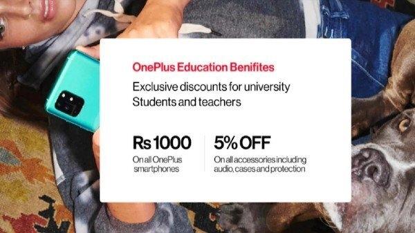 OnePlus ने लॉन्च किया Education Program, छात्रों और शिक्षकों को होगा फायदा